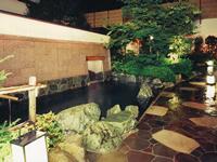 天然温泉 真名井の湯 大井店