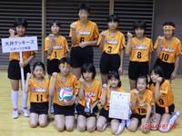 大井クッキーズスポーツ少年団