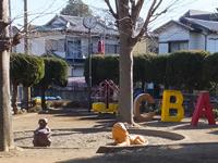 水天宮公園