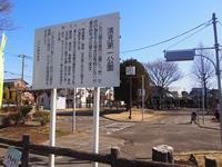 清見第一公園