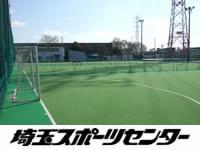 埼玉スポーツセンター フットサルコート