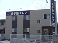 進学塾クレア上福岡西口校