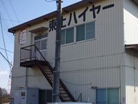 東上ハイヤー株式会社